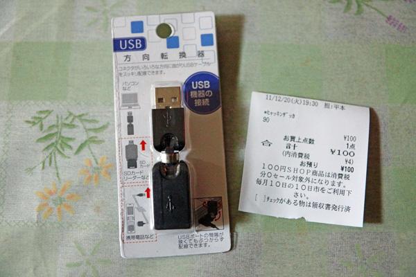 DSC00543_Edit.jpg