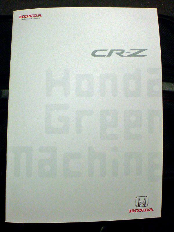 CRZ_P2.jpg